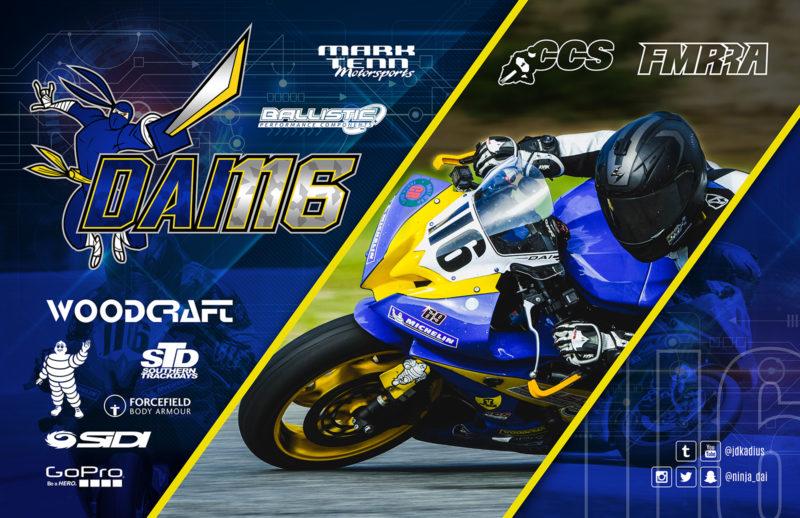 DAI Race Poster 1600